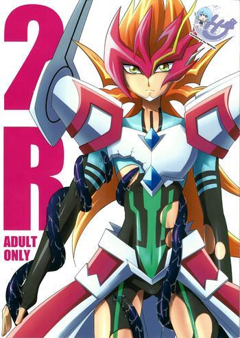 HD 2R- Yu-gi-oh zexal hentai Variety