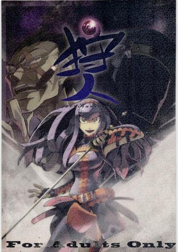Teitoku hentai 400% Karinchu- Monster hunter hentai Adultery