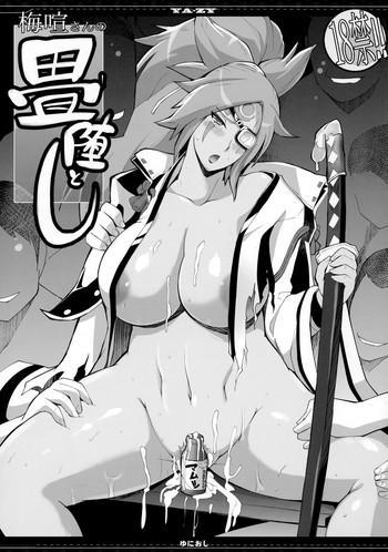 Abuse Baiken-san no Tatami Otoshi- Guilty gear hentai Gym Clothes