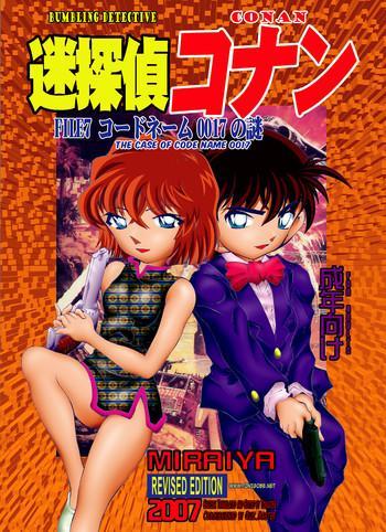 Mother fuck Bumbling Detective Conan – File 7: The Case of Code Name 0017- Detective conan hentai Gym Clothes