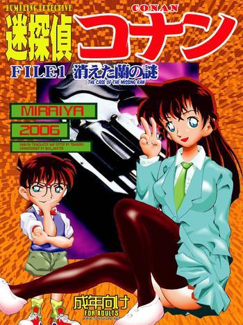 Kashima [Miraiya (Asari Shimeji] Bumbling Detective Conan-File01-The Case Of The Missing Ran (Detective Conan) [English] [Tonigobe]- Detective conan hentai Egg Vibrator
