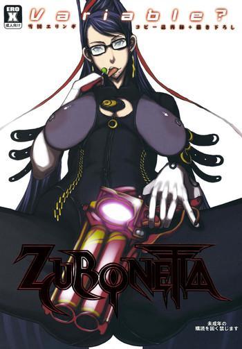 HD (C77) [VARIABLE? (Yukiguni Eringi)} Zurinetta (Various)- Neon genesis evangelion hentai Bleach hentai Queens blade hentai Bayonetta hentai Affair