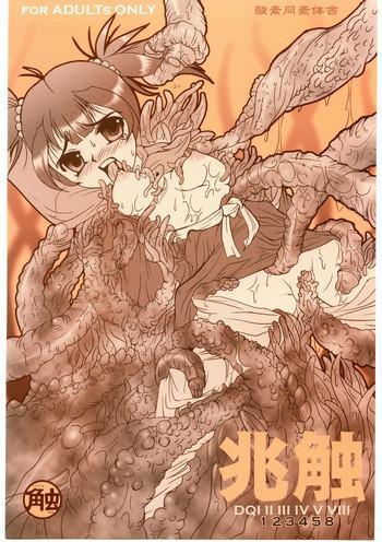 Kashima Choushoku- Dragon quest hentai Schoolgirl