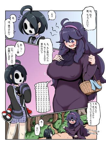 Naruto [DPg] Shota-gui Mania-chan (Pokémon)- Pokemon hentai Blowjob