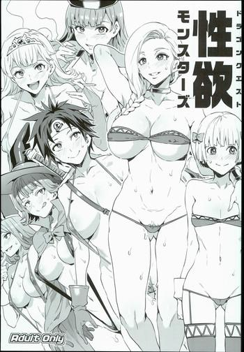 Milf Hentai Dragon Quest Seiyoku Monsters- Dragon quest iii hentai Dragon quest iv hentai Dragon quest v hentai Dragon quest hentai Compilation