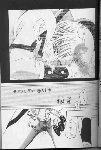 Uncensored DraQue Densetsu- Dragon quest hentai Dragon quest yuusha abel densetsu hentai KIMONO