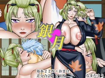 Kashima Gingetsu- Gintama hentai KIMONO