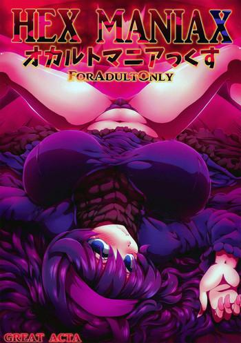 Big Ass HEX MANIAX- Pokemon hentai Stepmom