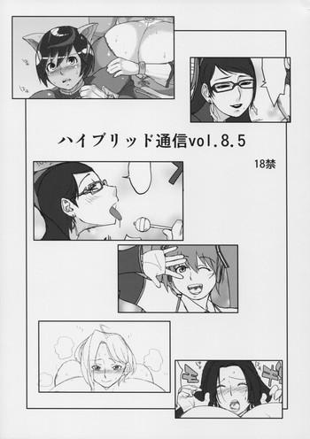 Big Penis Hybrid Tsuushin Vol.8.5- One piece hentai Vocaloid hentai Bayonetta hentai Digital Mosaic