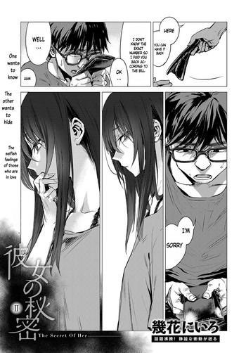 Sex Toys Kanojo no Himitsu II – The Secret of Her KIMONO