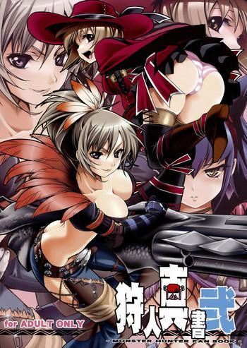 Uncensored Kariudo Shinsho Vol.2- Monster hunter hentai Schoolgirl