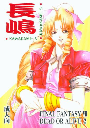 Amateur KAWAKAMI 5 Nagashima- Dead or alive hentai Final fantasy vii hentai Creampie