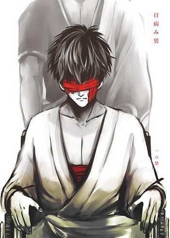 Blowjob Me Yami Otoko- Gintama hentai Cumshot Ass