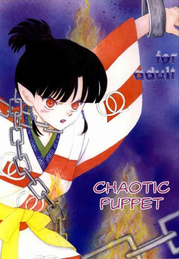 Blowjob Midare Karakuri | Chaotic Puppet- Inuyasha hentai Gym Clothes