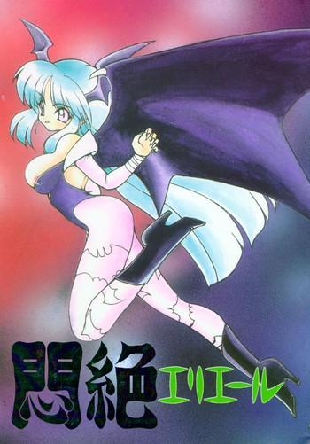 Gudao hentai Monzetsu Erieeru- Darkstalkers hentai Samurai spirits hentai Super mario brothers hentai Virtua fighter hentai For Women