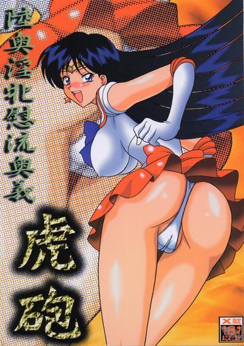 Kashima Mutsu Inmen Iryuu Okugi Torahou- Sailor moon hentai Youre under arrest hentai Corrector yui hentai Power stone hentai Gacha gacha family evil-kun hentai Outdoors