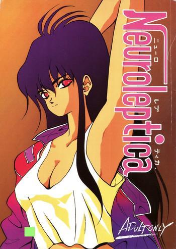Uncensored Neuroleptica- Street fighter hentai Ranma 12 hentai Blowjob