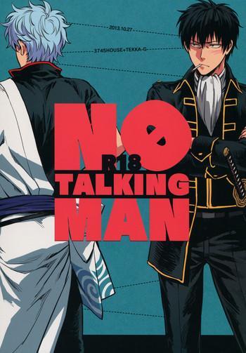 HD No Talking Man- Gintama hentai Stepmom