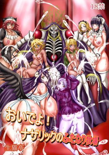 Hot Oideyo! Nazarick no Futanari Bokujou- Overlord hentai Pranks