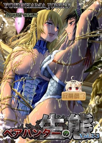 Big breasts Pair Hunter no Seitai Vol. 2-3- Monster hunter hentai Doggystyle