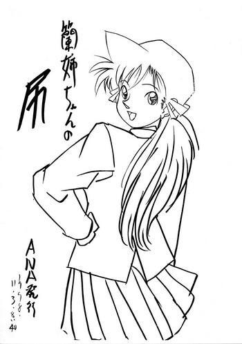 Yaoi hentai Ran Nee-chan no Shiri- Detective conan hentai Threesome / Foursome