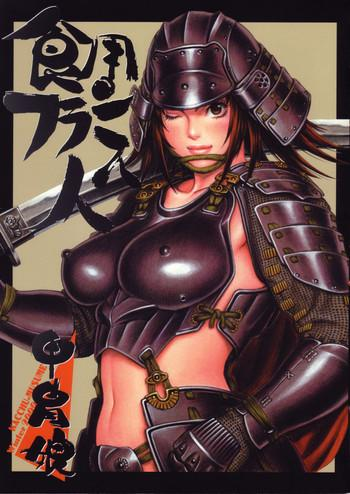 Bikini Shokuyou France-jin- King of fighters hentai To heart hentai Guilty gear hentai Resident evil hentai Dragon quest hentai Shaved Pussy