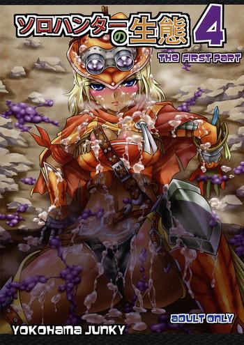 Stockings Solo Hunter no Seitai 4: The First Part- Monster hunter hentai Cumshot