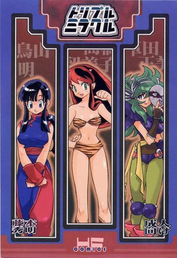 Big breasts Triple Miracle- Ranma 12 hentai Urusei yatsura hentai Dragon ball hentai Bt x hentai Relatives
