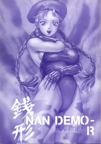 Lolicon Zenigata NAN DEMO-R- Sailor moon hentai Dragon ball z hentai Tenchi muyo hentai Giant robo hentai Irresponsible captain tylor hentai Miracle girls hentai Doggy Style