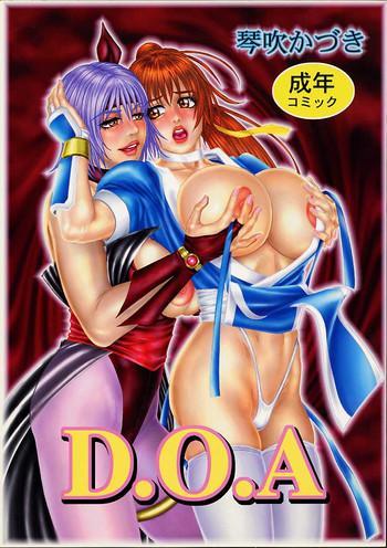 Hand Job D.O.A – Dream of Abyss- Dead or alive hentai Affair