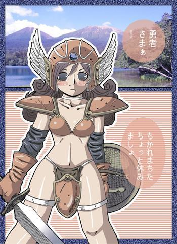 Bikini D-storys III- Dragon quest iii hentai Adultery