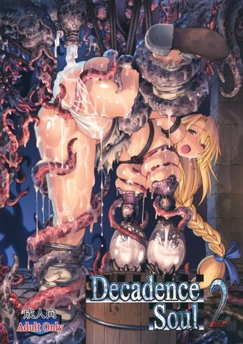 Hot Decadence Soul 2- Soulcalibur hentai Cumshot