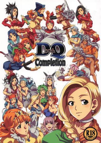 Big Penis DQ Completion- Dragon quest iii hentai Dragon quest iv hentai Dragon quest v hentai Dragon quest hentai Dragon quest ii hentai Dragon quest vi hentai Dragon quest i hentai Gym Clothes