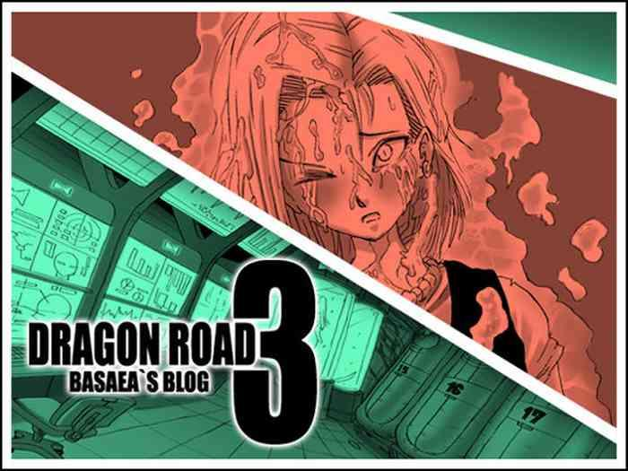Big breasts DRAGON ROAD 3- Dragon ball z hentai Female College Student