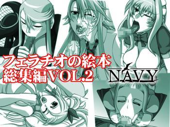 Solo Female Fellatio no Ehon Soushuuhen Vol. 2- Fairy tail hentai Sengoku basara hentai Sekirei hentai Nyan koi hentai Kiss