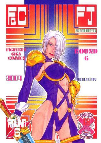Amazing Fighters Giga Comics Round 6- Dead or alive hentai Soulcalibur hentai Rival schools hentai Huge Butt
