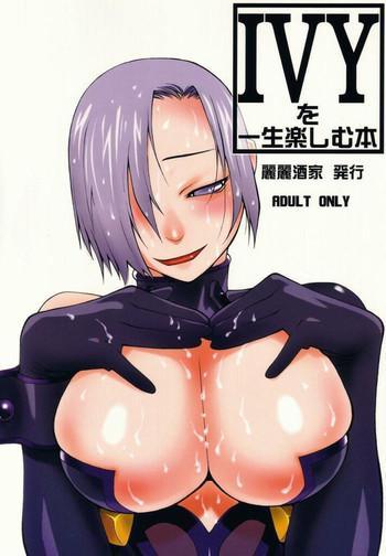 Teitoku hentai Ivy wo Isshou Tanoshimu Hon- Soulcalibur hentai Mature Woman