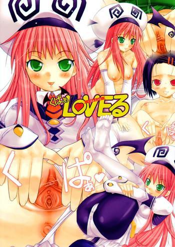 Amazing Kupaa LOVE-ru- To love-ru hentai Outdoors