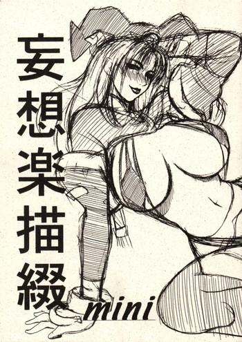 Stockings Mousou Rakugaki Tsuzuri mini- Street fighter hentai King of fighters hentai Darkstalkers hentai Soulcalibur hentai Bastard hentai Cum Swallowing