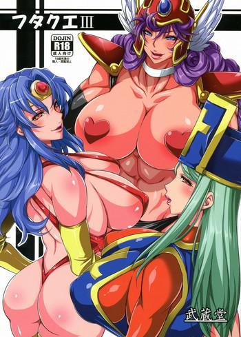 Hand Job Mushashi-Dou_-_Futakue_3_rep- Dragon quest iii hentai Transsexual