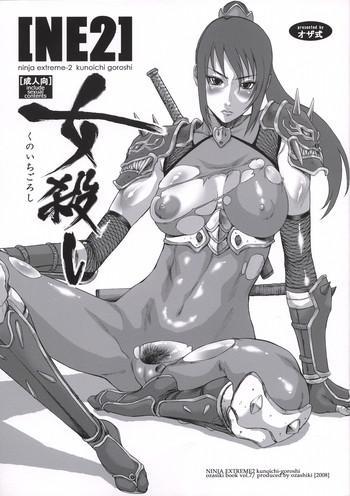 Porn NINJA EXTREME 2 Kunoichi Goroshi- Soulcalibur hentai Stepmom