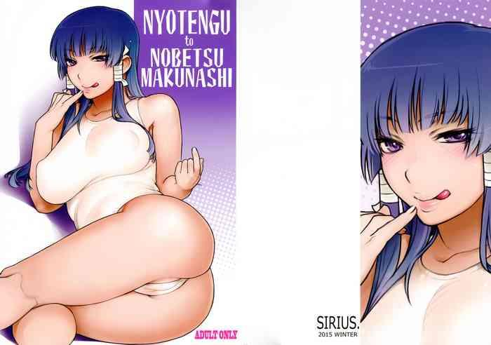 Outdoor Nyotengu to Nobetsu Makunashi- Dead or alive hentai Chubby
