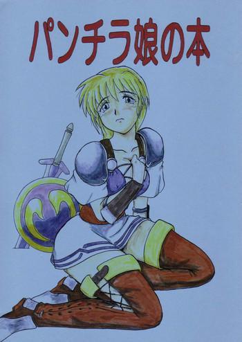 Outdoor Panchira Musume no Hon- Soulcalibur hentai Big Tits