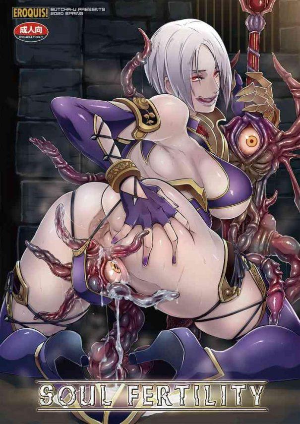 Full Color Soul Fertility- Soulcalibur hentai Adultery