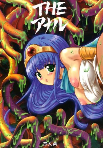 Mother fuck THE AMERU- Dragon quest iii hentai Drama