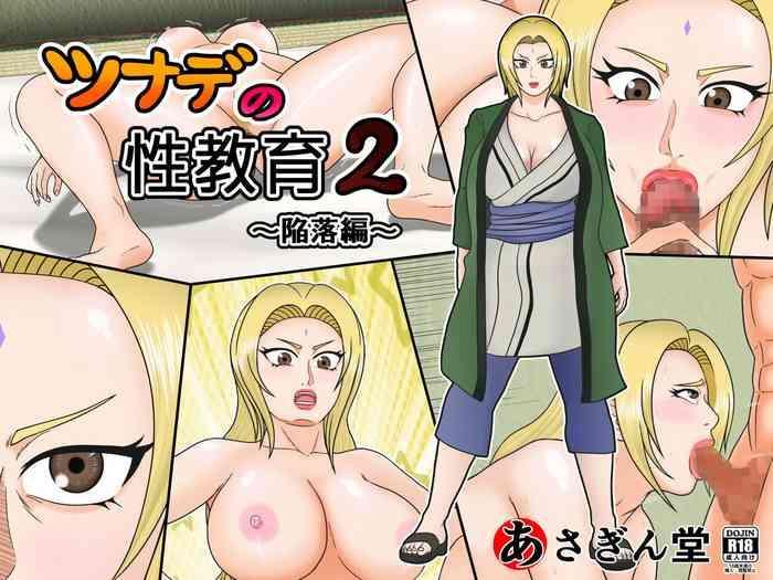 asagindo asakura gin tsunade no seikyouiku 2 kanraku hen tsunade x27 s sex education 2 surrender edition naruto english doujins com cover 1