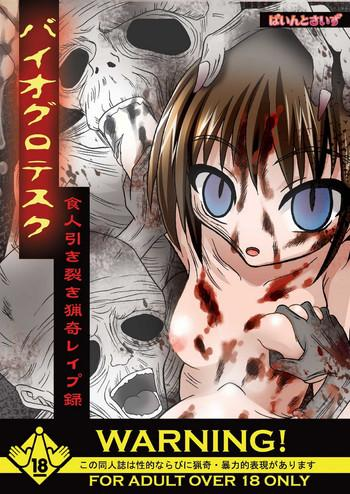 bio grotesque cover
