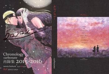 chronology cover
