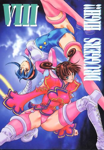Sub Druggers High!! VIII- Cardcaptor sakura hentai Rurouni kenshin hentai Revolutionary girl utena hentai Star gladiator hentai Thot