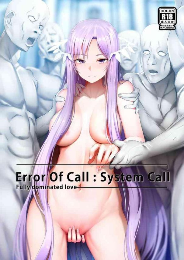 error of call system call cover 1